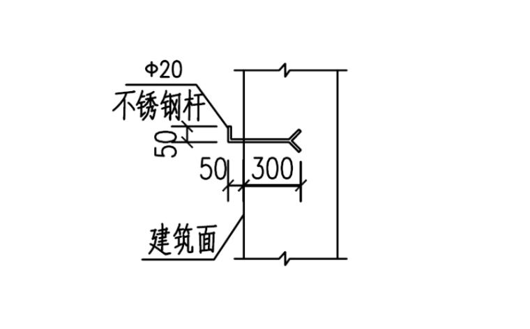 25层框剪结构商业酒店施工组织设计(287页)-07 沉降观测点埋设图