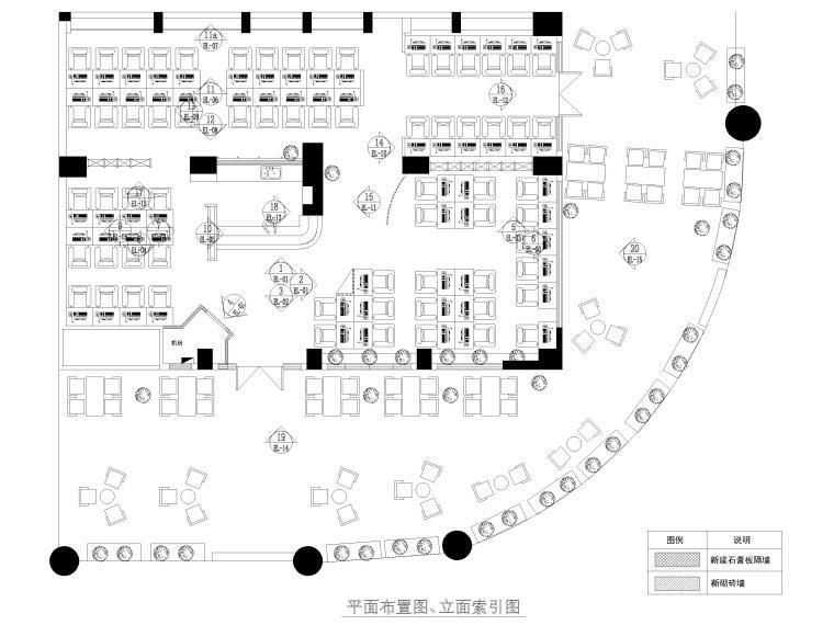 40㎡美式工业风网咖室内设计施工图+效果图