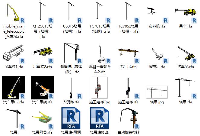 revit室内装饰族资料下载-企业塔吊等垂直运输设备Revit族(26个)