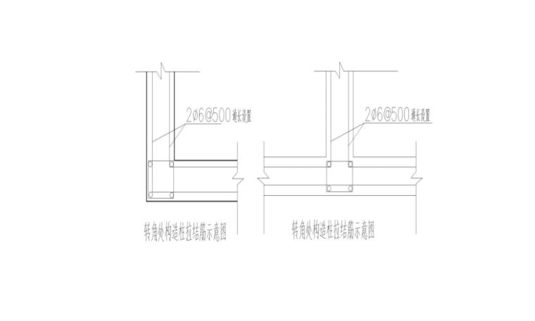 04 转角处构造钢筋布置图