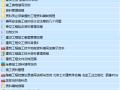 一键下载!建筑施工全套资料员资料(1.35G)
