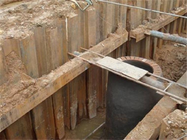 管廊深基坑钢板桩支护专项施工方案