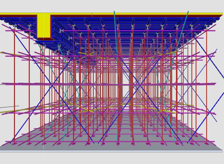 扣件钢管架体安全生产培训PPT(106页)-02 模板支架