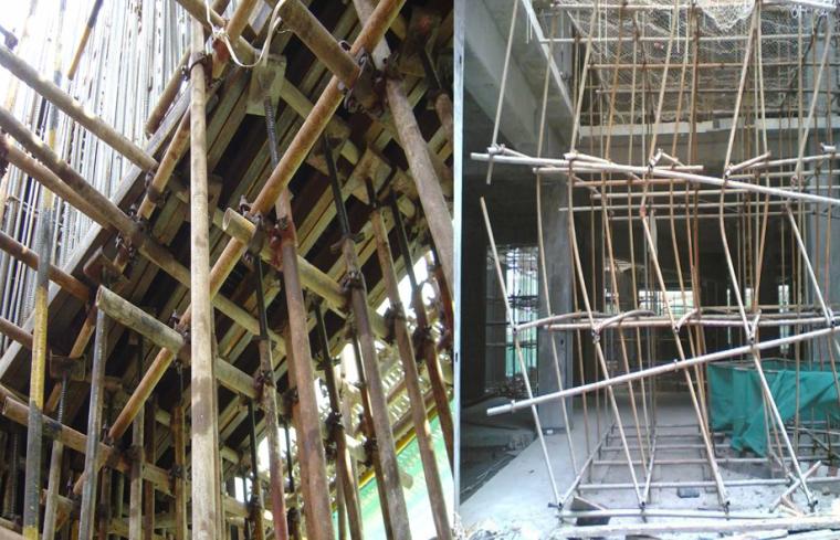 扣件钢管架体安全生产培训PPT(106页)-04 混凝土浇筑