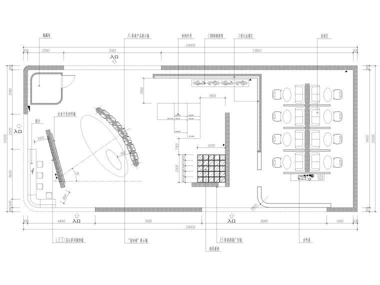 [广东]顶固47㎡五金展厅设计施工图+SU模型