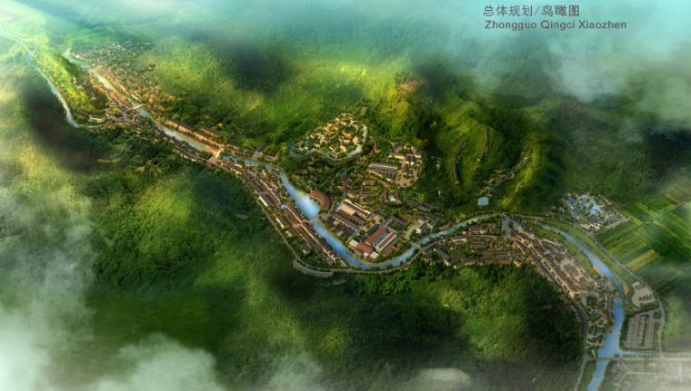 [浙江]丽水青瓷特色小镇景观设计方案