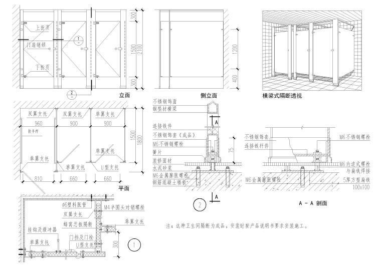 [一键下载]30套室内通用施工节点大样详图
