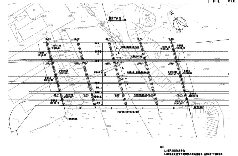 [郑州]绕城高速快速通道桥梁工程施工图设计