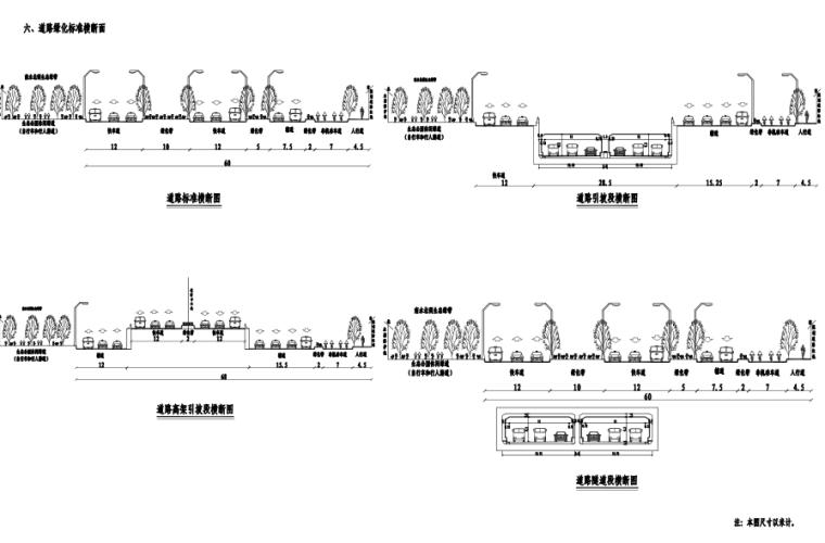 [郑州]绕城高速快速通道绿化工程施工图设计