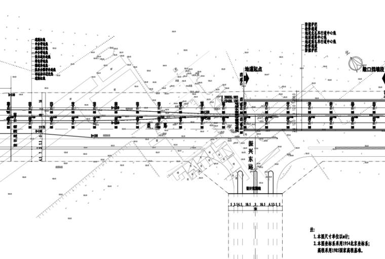 [郑州]绕城高速快速通道地道工程施工图设计