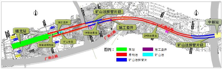 [广州]地铁土建施工防汛应急救援预案