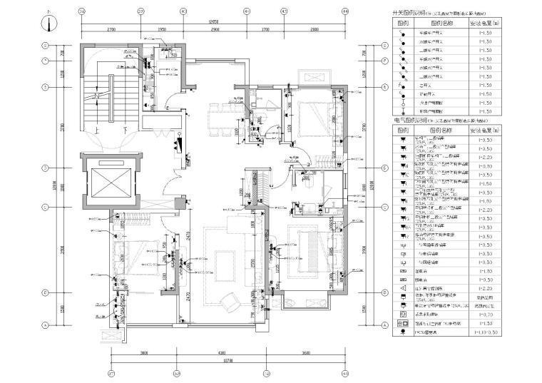 [一键下载]10套实用户型住宅别墅施工图资料