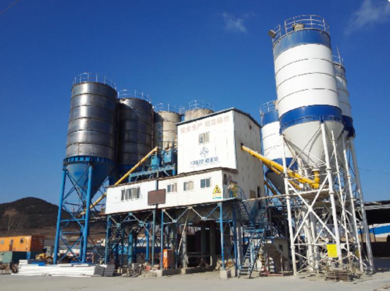 混凝土生产与质控一体化平台研发应用(PPT