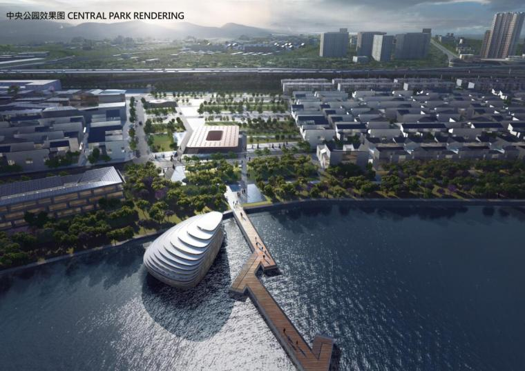 [南京]现代风格商业办公建筑规划方案设计