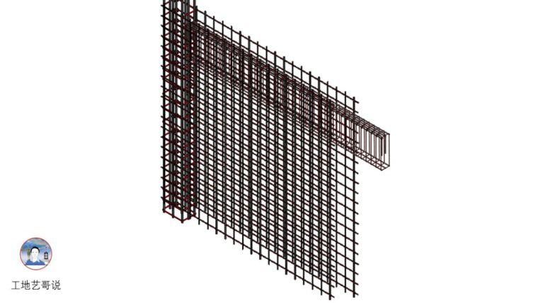 建议收藏!结构钢筋89种构件图解一文搞定_34