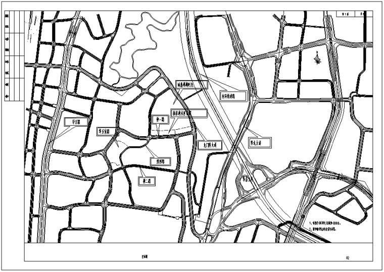 [重庆]社区公园周边配套道路工程施工图设计