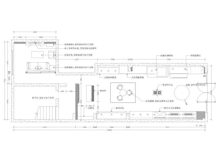 [青岛]97㎡中央空调旗舰店施工图+3D源文件