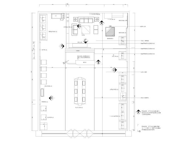 192㎡日立中央空调旗舰店室内施工图+效果图