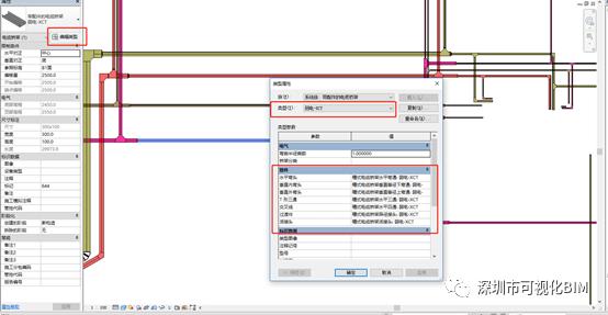 Revit电缆桥架标记族的运用