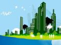 房地产管理部业务流程