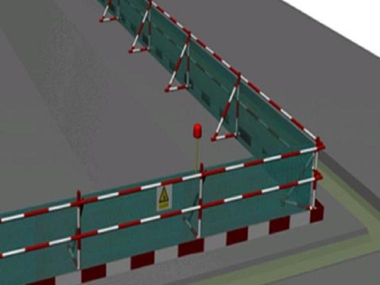 剪力墙结构安全文明施工专项方案