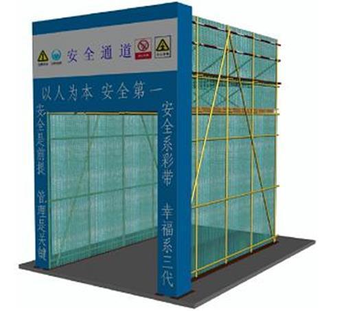 剪力墙结构安全文明施工专项方案-安全通道效果图