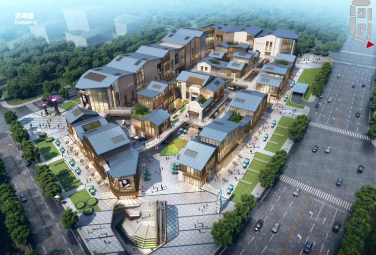 知名设计院新中式商业街建筑设计方案文本