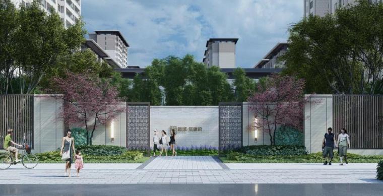 [江苏]宿迁现代风格住宅景观设计方案
