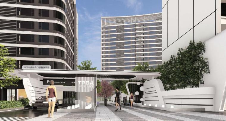 [福建]厦门现代风格住宅区景观设计方案-入口景观效果图3