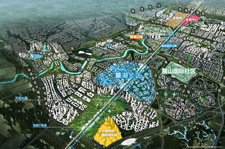 [成都]麓湖生态城总部经济与创意产业册