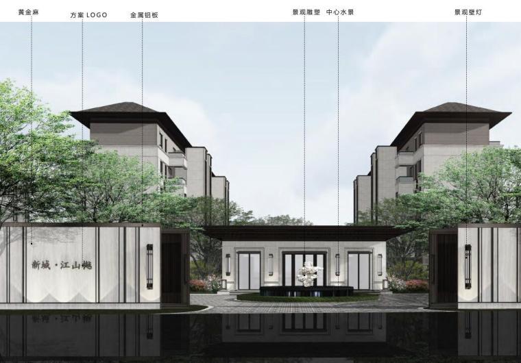 [上海]新中式风格大区景观深化方案设计