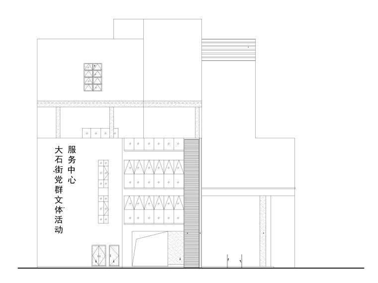 党群文体活动服务中心图纸建筑含清单标文