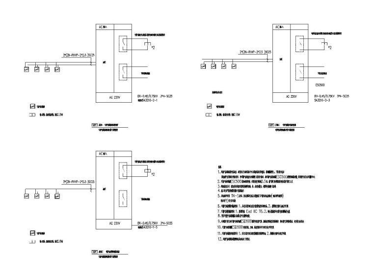 八套2020年最新工业建筑电气图纸-[广东]知名汽车生产总装车间电气施工图2020-可燃气体报警控制器系统图