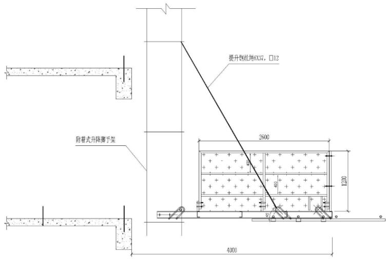 悬挑式卸料平台安全专项施工方案
