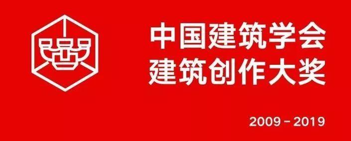 西安市行政中心|中国建筑学会建筑创作大奖_11
