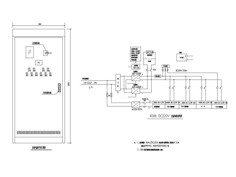 八套2020年最新工业建筑电气图纸-[广东]知名汽车生产总装车间电气施工图2020-10变电所直流电源屏原理图