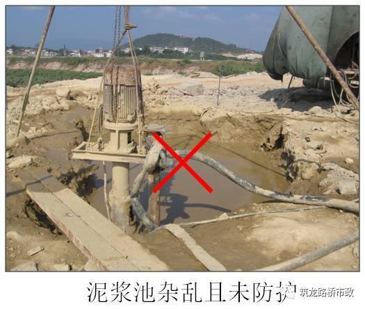 干货满满!公路桥梁施工工艺标准化大全_12