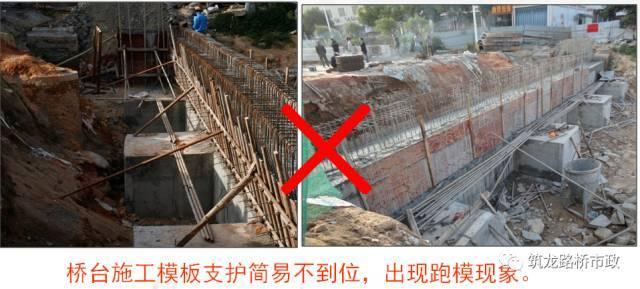 干货满满!公路桥梁施工工艺标准化大全_23