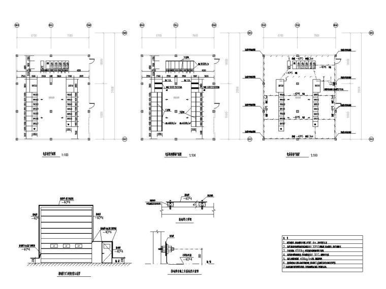 1电房布置平面图
