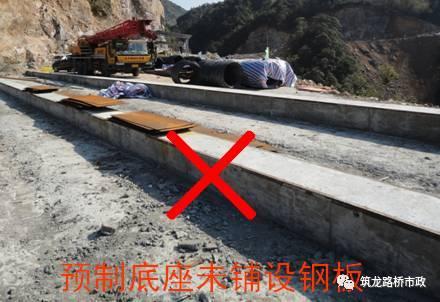 干货满满!公路桥梁施工工艺标准化大全_29