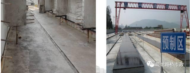 干货满满!公路桥梁施工工艺标准化大全_27