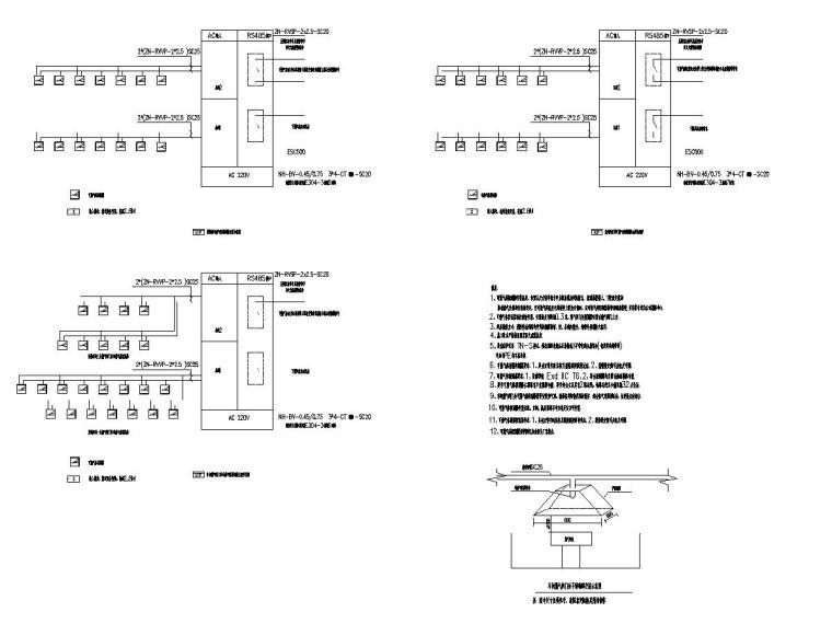 8可燃气体探测器系统图
