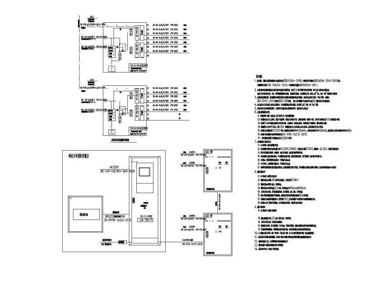 6应急照明集中电源系统图