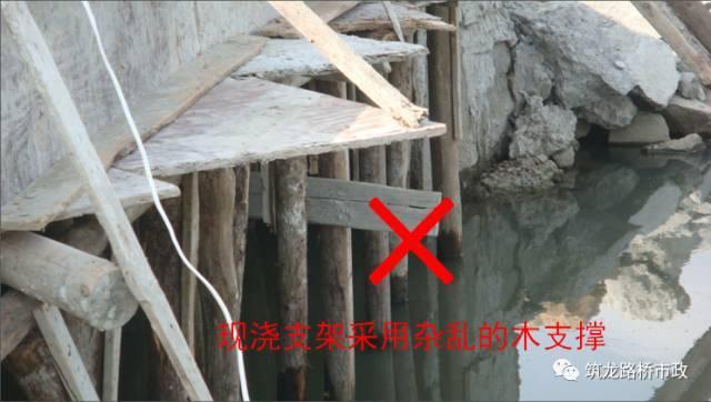干货满满!公路桥梁施工工艺标准化大全_44
