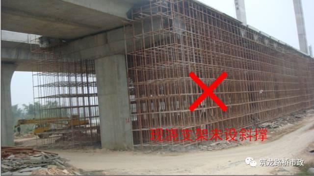 干货满满!公路桥梁施工工艺标准化大全_43