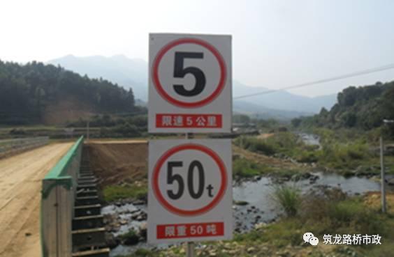 干货满满!公路桥梁施工工艺标准化大全_49