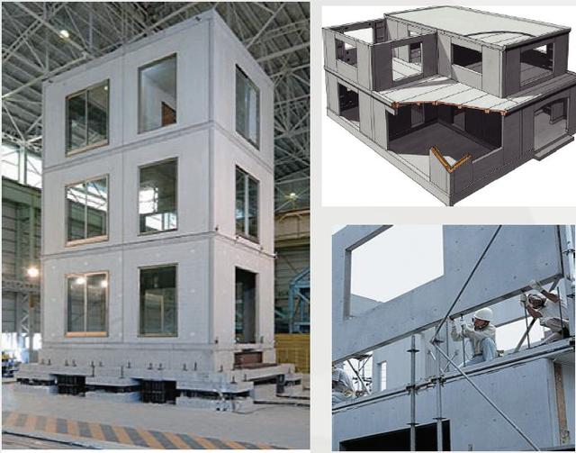 装配式住宅钢筋含量多少资料下载-预制未来!装配式建筑常见结构体系分析