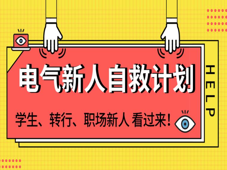 默认标题_横版海报_2020-06-23-0_副本