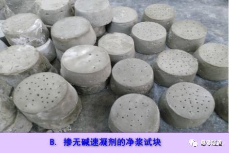 湿喷技术系列(三):湿喷技术常见问题解决_6