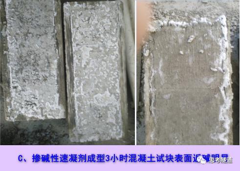 湿喷技术系列(三):湿喷技术常见问题解决_7